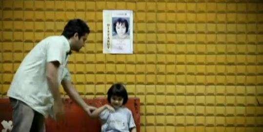 Un copil nu trebuie lasat singur
