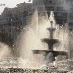 Fotografii de prin Bucuresti 1