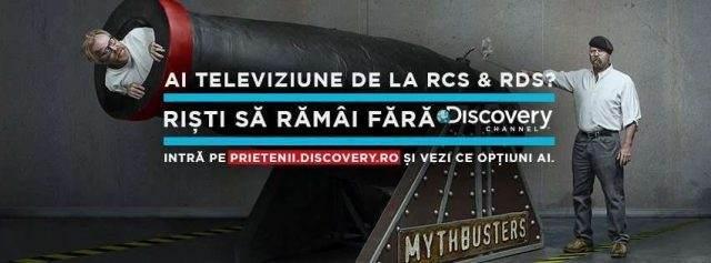 fara-discovery-rds-rcs