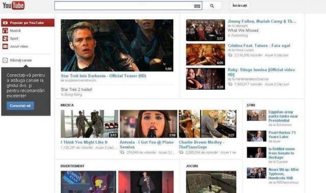 Modificare design Youtube - Refu.ro