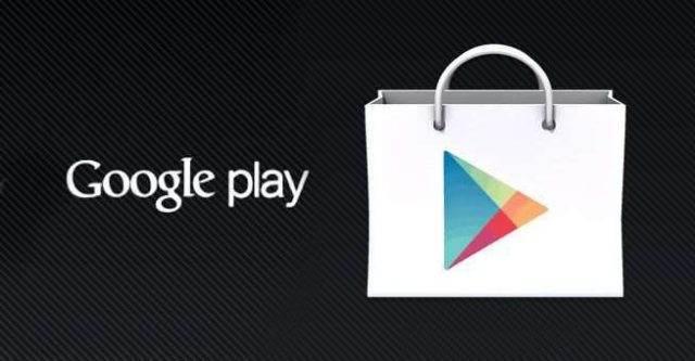 google play 2 ore refund