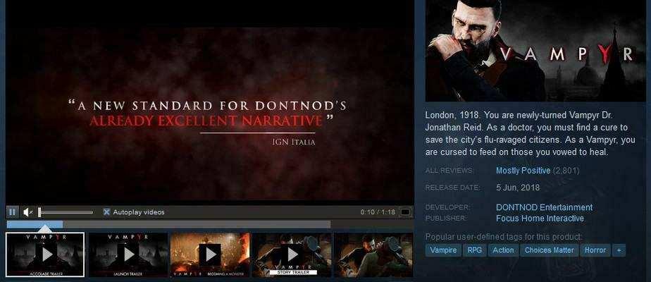 Vampyr Steam Page